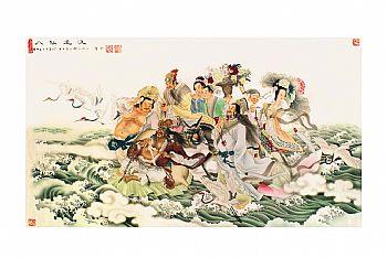 中国书画名人榜 - 作品展示 -八仙过海