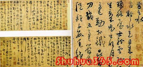 元朝·著名书法家:陆居仁